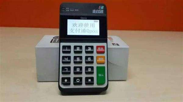 支付通POS机可以刷微信支付宝吗?