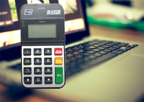POS机刷卡签购单商户与交易商户不一致